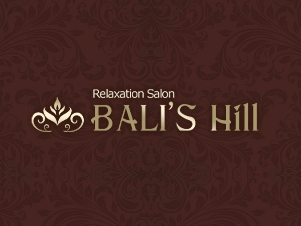 BALI'S Hill-バリズヒル-