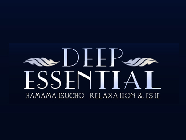DEEP ESSENTIAL(ディープエッセンシャル) 浜松町