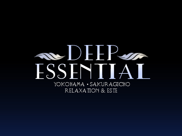 DEEP ESSENTIAL(ディープエッセンシャル) 横浜