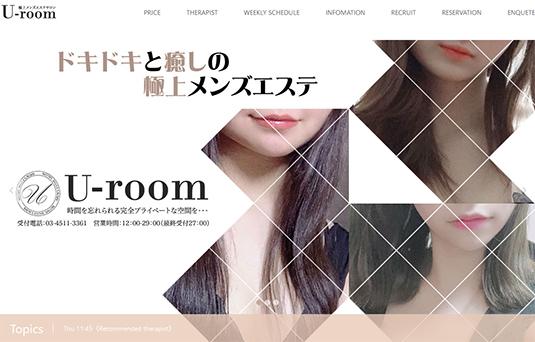 U-room (ユールーム)