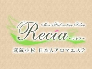 Recia~リシア~